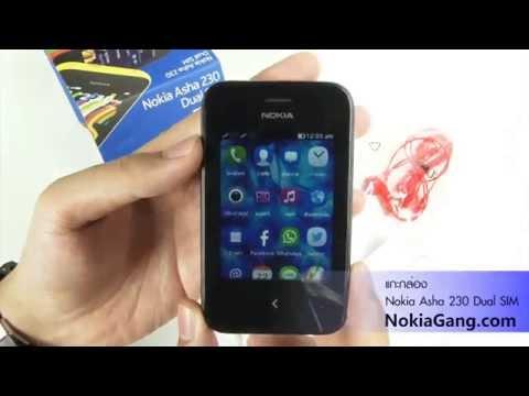 แกะกล่อง Nokia Asha 230 Dual SIM
