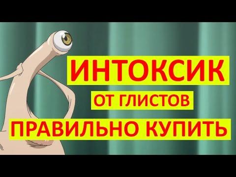 Elena Malysheva che si pulisce da parassiti - Quello che è caratteristico di helminths