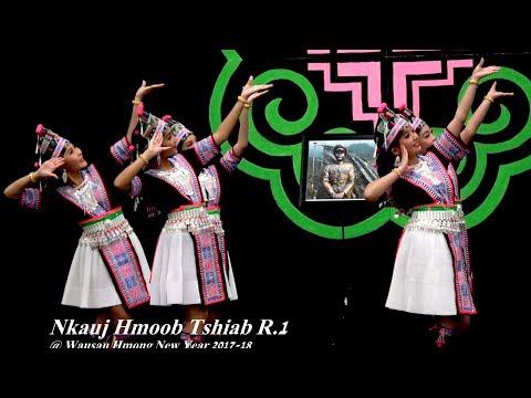 Nkauj Hmoob Tshiab - Dance Competition R.1