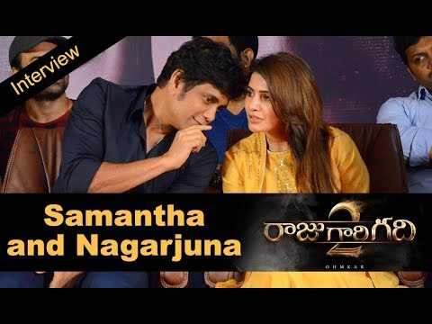 Samantha And Nagarjuna Special Interview