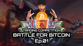 Bitcoin Trading Game Android App