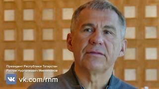 Казань передает эстафету «Нефорума блогеров» городу Сочи