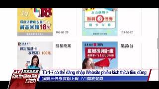 Đài PTS – bản tin tiếng Việt ngày 22 tháng 6 năm 2020