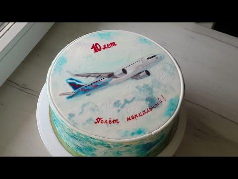 Пример оформления торта самолёт