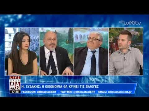 Ο Νίκος Ξυδάκης και ο Κώστας Τζαβάρας στην «Άλλη Διάσταση» | 03/04/19 | ΕΡΤ