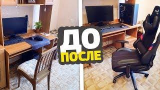 КУПИЛ ПК ТОП1 FACEIT ИГРОКУ РОССИИ // ПРОКАЧКА ПК #2