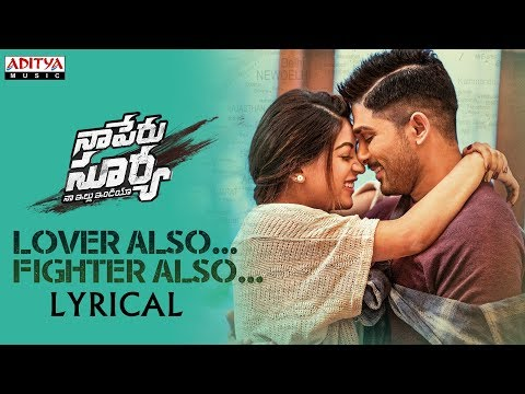 Lover Also Fighter Also Lyrical   Naa Peru Surya Naa Illu India Songs   Allu Arjun  Anu Emannuel