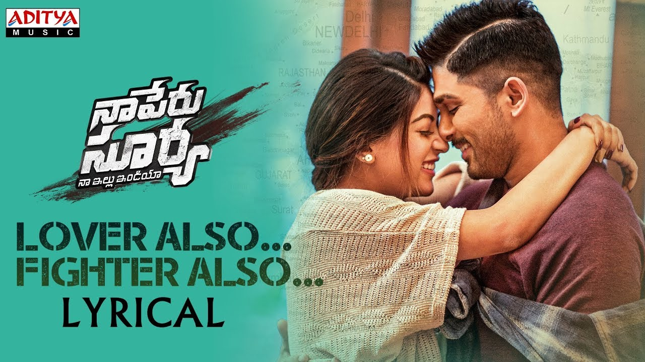 Lover Also Fighter Also Audio Song | Naa Peru Surya Naa Illu India | Allu Arjun, Anu Emannuel