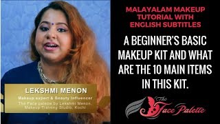10 main items required in your makeup kit