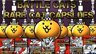 (Battle Cats) Rare Cat Capsules Opening #1