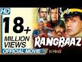 Rangbaaz Hindi Full Movie HD || Mithun Chakraborty, Shilpa Shirodkar, Raasi || Eagle Hindi Movies