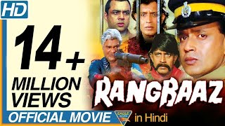 Rangbaaz Hindi Full Movie HD  Mithun Chakraborty Shilpa Shirodkar Raasi  Eagle Hindi Movies