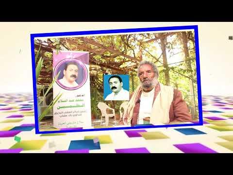 علاج مرض العقم ـ لطف أحمد علي ـ عمران ـ إثبات نجاح العلاج