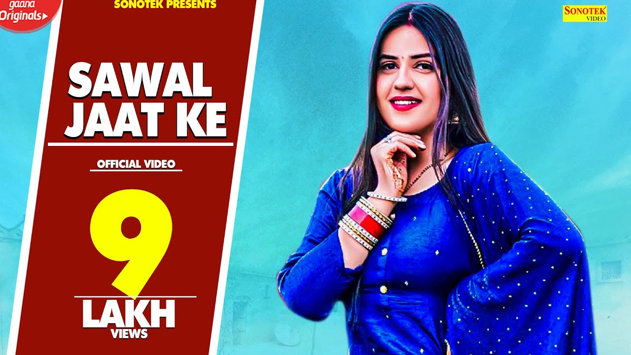 Sawal Jaat Ke   Anjali Raghav   Pranjal Dahiya  Sunny Chaudhary   New Haryanvi Songs Haryanavi 2020 Video,Mp3 Free Download