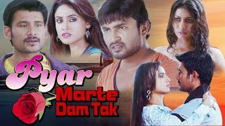 Pyar Marte Dum Tak Full Movie |Inji Murappa|2018 New Released Full Hindi Dubbed Movie|Romantic Movie