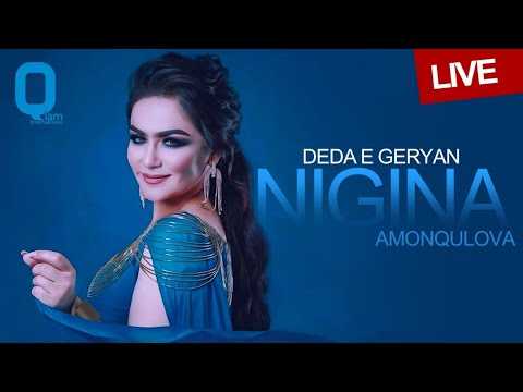 Nigina Amonqulova - Deda e Geryan (Клипхои Точики 2019)