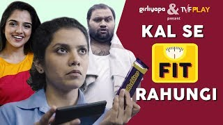 Kal Se Fit Rahungi feat. Ahsaas Channa & Sharvari Deshpande | Girliyapa's ChickiLeaks