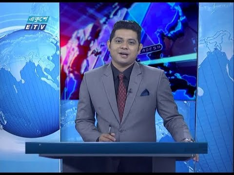 01  AM News || রাত ০১ টার সংবাদ  || 24 February 2020 || ETV News