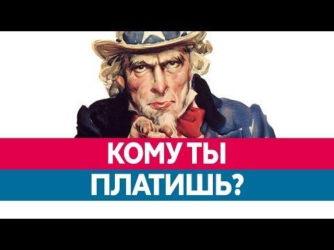 Просторы и богатства россии