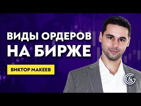 Форекс брокер с сервером в россии