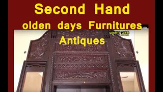 Old Wooden Doors For Second Hand Sale In Madurai | Antiques