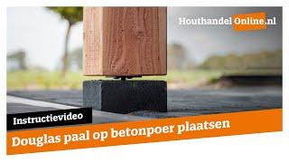 Houthandelonline youtube video