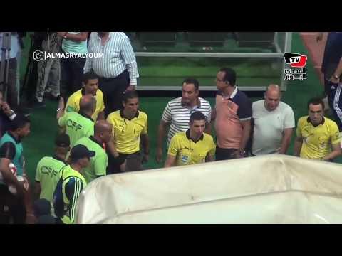 هجوم جماهير الأهلي على «جريشة» عقب فوز بيراميدز في كأس مصر