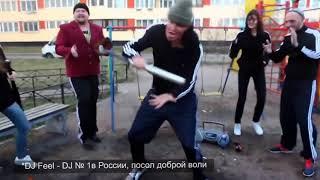 [YTP] ruský tanec