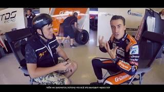 Блицинтервью с пилотом Романом Русиновым (G-Drive Racing)