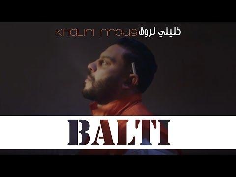 {Khalini Nrou9} Best Songs