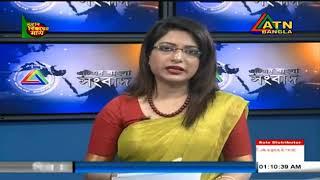 আজ সকালের তাজা খবর ১২ ২৯ ২০১৭ । এটি এন বাংলা নিউস প্রতিদিন ।Bangladesh Latest News
