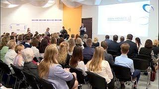 Новгородские школьники защитили свои проекты инициативы «Кадры будущего для регионов»