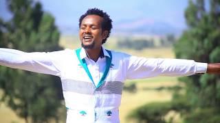 Ethiopian Music : AFO (Amboo Ambaa Lafaa) - New Ethiopian Oromo Music 2019(Official Video)