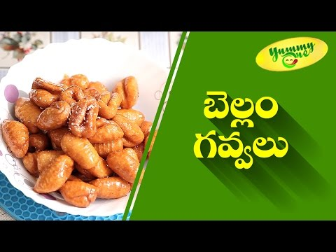 How To Make Bellam Gavvalu | Yummy One || Telugu Recipes || Indian Recipes