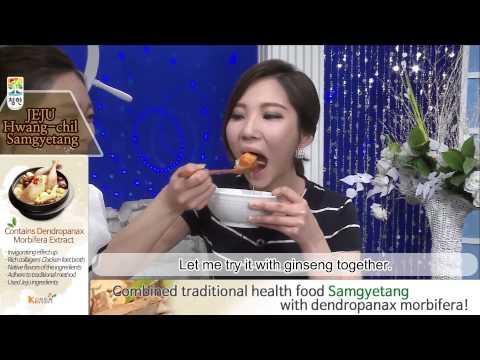 Jeju Hwang-chil Samgyetang