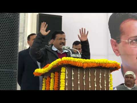 Delhi CM Arvind Kejriwal inaugurated the Construction work of Shastri Park & Seelampur Flyover