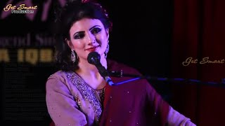 Nazia iqbal Pashto New Songs 2016 Zre Me Gware