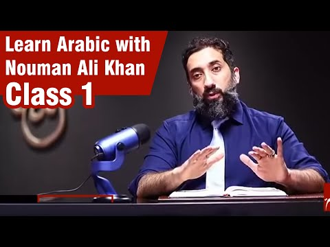 Learn Arabic with Nouman Ali Khan - Class 1 - Module 1/Lecture 1   Understand Quran Arabic from Home
