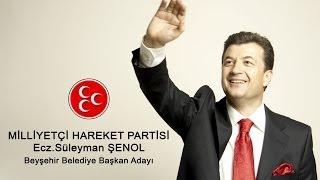 preview picture of video 'Ecz.Süleyman ŞENOL - Seçim Müziği'