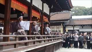 下鴨神社 節分祭 追儺式・弓神事