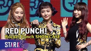 """""""This time, We'll get the 1st place!"""", Rocket Punch SHOWCASE (로켓펀치, """"1위? 이번에는 자신 있습니다!"""")"""