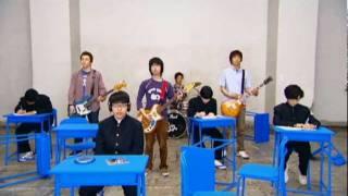 ASIANKUNG-FUGENERATION『ループ&ループ』