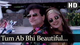 Tum Ab Bhi Beautiful Ho (HD) - Mother Song - Rekha
