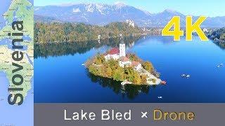 Bled,SloveniaDrone4Kスロベニア・ブレッド湖紅葉ドローン空撮