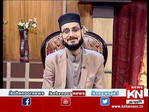 istakhara 04 January 2020 | Kohenoor News Pakistan