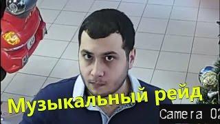 Взлом камер - Vjlink, гимн украины, ебанько