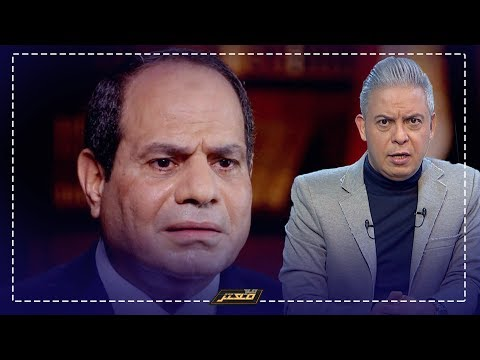 حكاية مصر