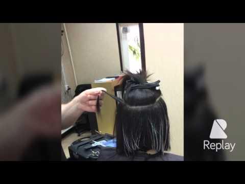 Придание шоколадно- карамельных прядей на темных волосах. Сомбре