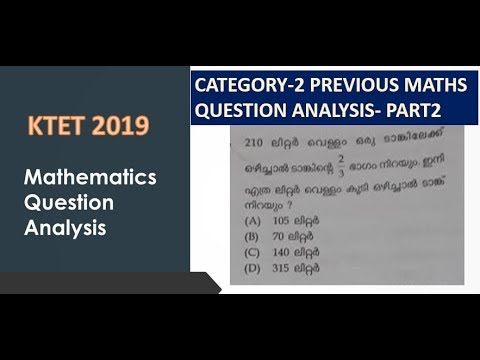 KTET Category 2 Previous Maths Question Analysis 20Oct2018