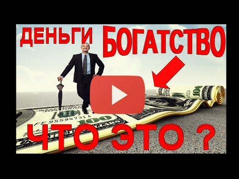 Самые богатые депутаты в россии 2016